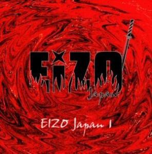 EizoJapan1cover