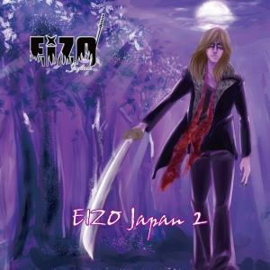 EizoJapan2cover
