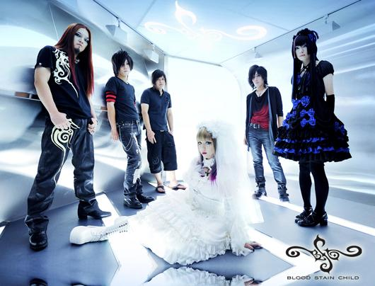 Japandemonium – October 2010: BLOOD STAIN CHILD, SABER TIGER, METAL ...