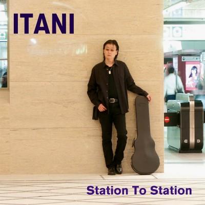 Itani cover
