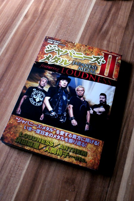 Japanese metal